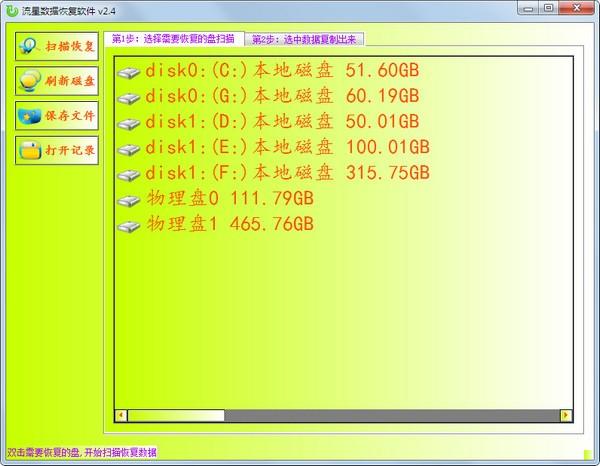271734-2021020114080760179ac74a5d5.jpg